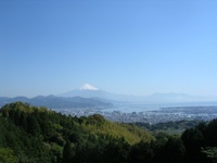 Nihondaira